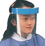 Disposable Face Shields,  Foam and Elastic Band fit13